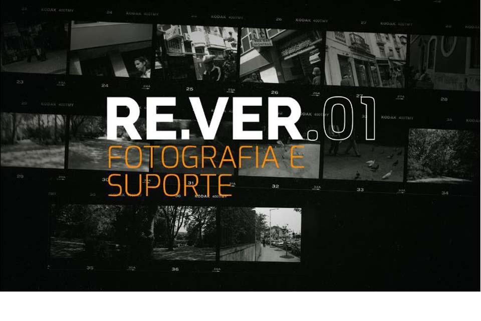cartaz da iniciativa com fundo preto e lettering laranja e branco